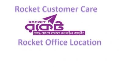DBBL Rocket Customer Care