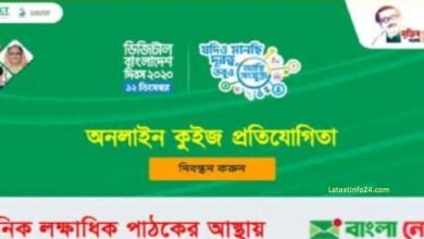 Digital Bangladesh online quiz feature image
