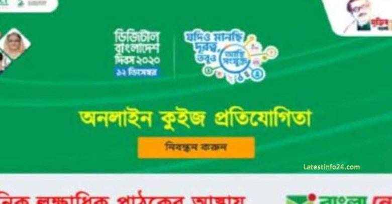Digital Bangladesh online quiz feature image