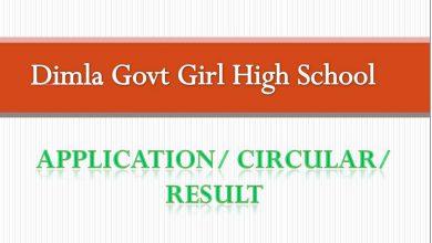 Dimla govt girl high school