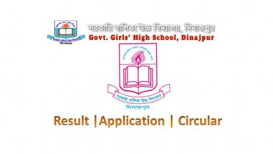 Dinajpur Government Girls High School Admission Results