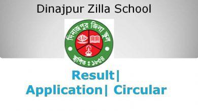 Dinajpur Zilla School Admission Result 2021