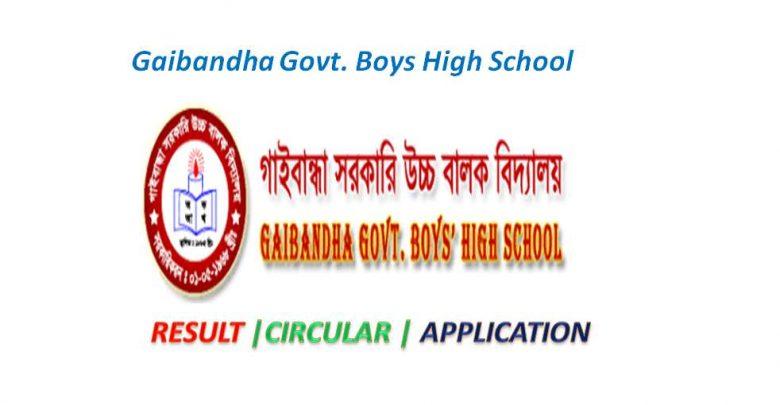 Gaibandha Govt. Boys High School Admission Results