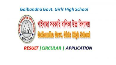 Gaibandha Govt. Girls High School Admission Results