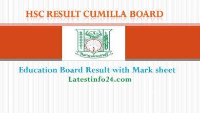 HSC Result Cumilla education board feature