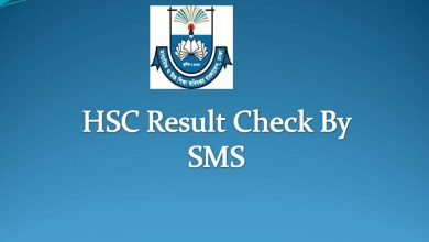 HSC Result check by SMS