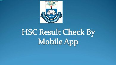 HSC Result check by mobile app