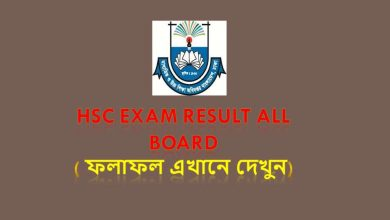 HSC exam result all board in bangladesh
