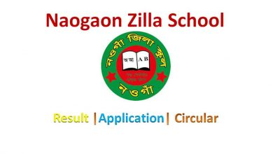 Naogaon Zilla School Admission Results