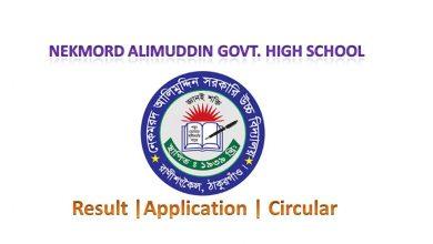 Nekmord Alimuddin Govt Girl High School