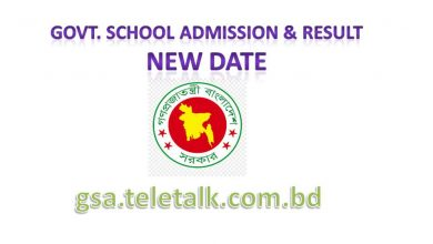 New Govt. Publish School Admission Application and Result 2021
