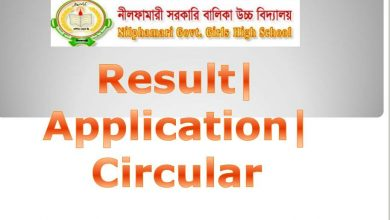 Nilphamari-Govt-Girls-High-School-Admission-Circular-
