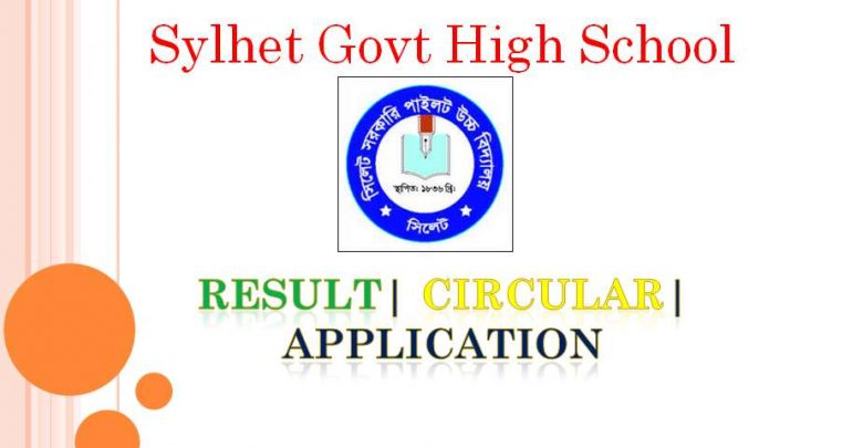 Sylhet Govt High School Admission image