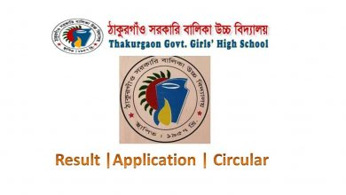 Thakurgaon Government Girls High School Admission Results