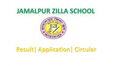 jamalpur zilla school