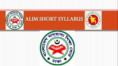 Alim Short Syllabus – All Subject PDF Madrasah Education Board