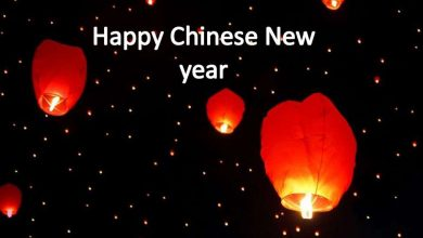 Chinese Happy New Year Quotes, Wishes, Messages 2021 for Friends, Family & Lovers