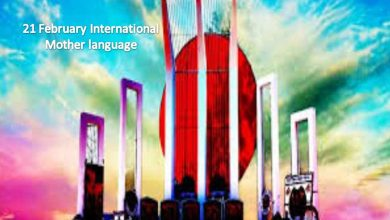 International Mother Language Day SMS, Quotes, Messages, Wishes, Pics & Picture