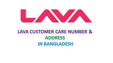 Lava Customer Care Number & Address in Bangladesh
