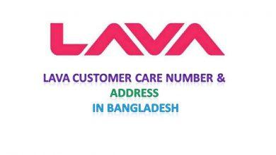 Lava Customer Care Number & Address in Bangladesh