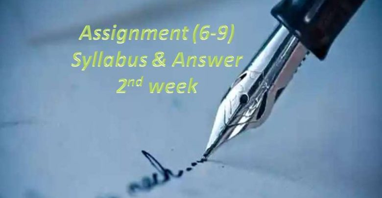 2nd Week Assignment Answer 2021 For Class 6, 7, 8 & 9 (www dshe gov bd )