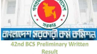42nd BCS Preliminary Written Result 2020 PDF Download