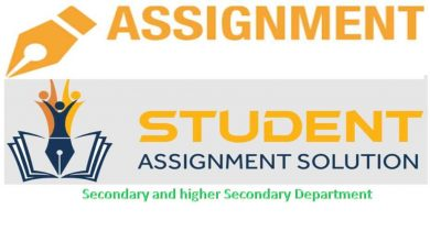 DSHE Assignment Syllabus Routine, MPO Notice Download (www.dshe.gov.bd)