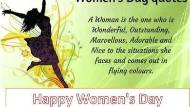 International Women's Day 2021 Quotes, Wishes, Messages, Images & Greeting