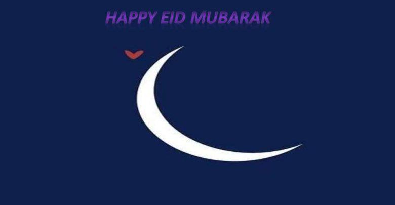 EID Mubarak Messages, & Greeting