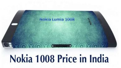 Nokia Lumia 1008 Price, Realize date and specification in India