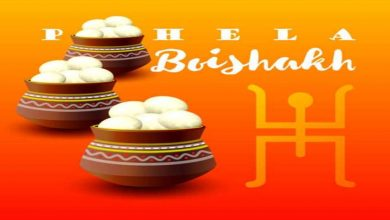 Pohela Boishakh Origin, History, Importance, Culture & Facts