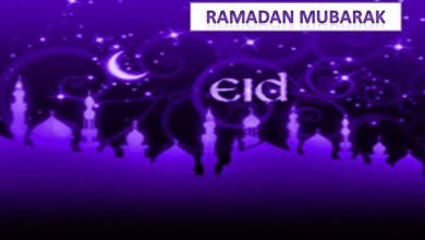 Ramadan Mubarak Wishes, Messages, SMS and Greeting