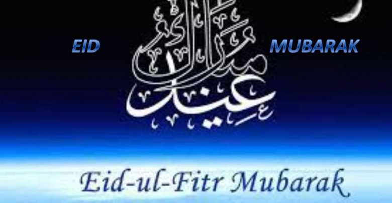 The first fast in Saudi Arabia is celebrated on 13 April, and Eid al-Fitr will be celebrated on 12 May in Saudi Arabia. However, Eid-ul-Fitr will depend on the sighting of the moon
