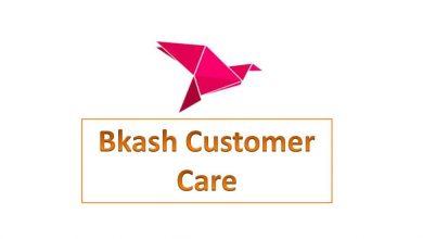 Bkash Customer Care Number and Address