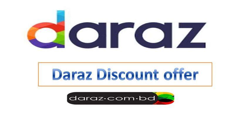 Daraz –10% Discount – Bkash Offer 2021