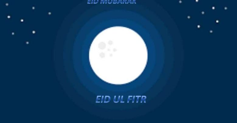 EID Mubarak Wishes, Quotes, Messages, Images, Greeting & Statues
