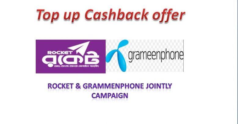 Rocket Top up Cash back offer