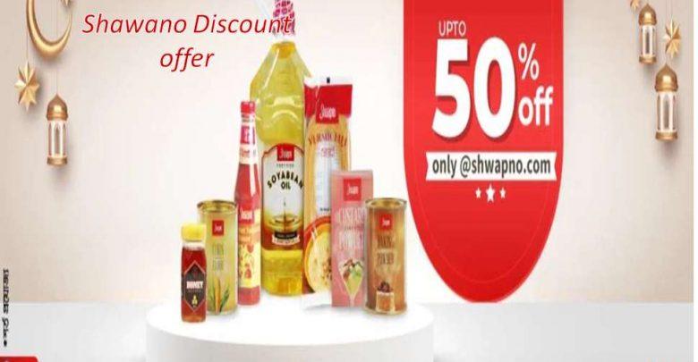 Shawano – Bkash 5% Cash back Offer