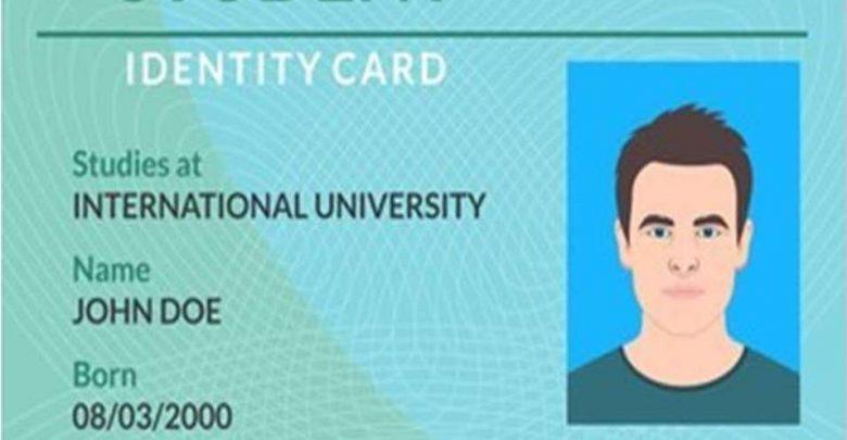 Student Unique ID Form PDf file download 2021 for School & College