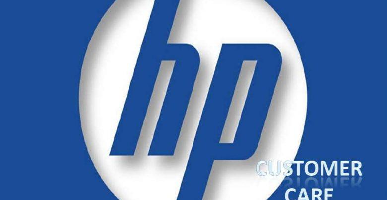 HP Customer Service Singapore Phone Number, Head Office Address