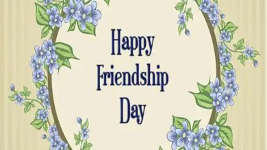 Happy Friendship Day Images, Pictures, Stock Photos, Wallpaper & Vector
