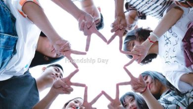 Happy International Friendship Day 2021 Wishes, Messages, SMS, Greeting, Quotes, Images and Wallpaper