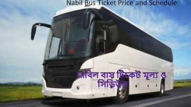 Nabil Bus Ticket Price and Schedule