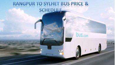 Rangpur To Sylhet To Rangpur Bus Ticket Price & Schedule