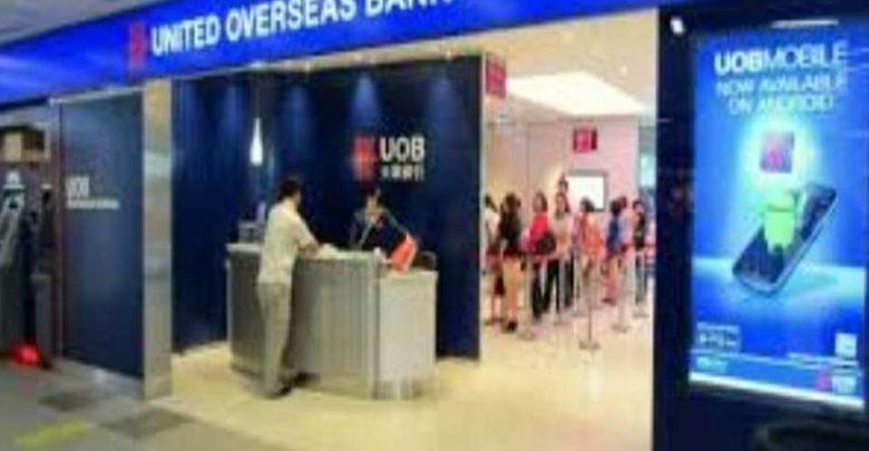 UOB Singapore Customer Service Phone Number, Email Address & Head office Address