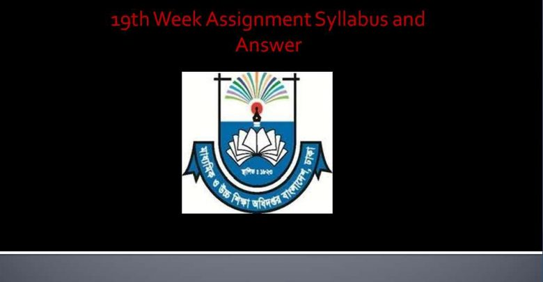 19th Week Assignment Syllabus and Answer Sheet 2021 Classes 6, 7, 8 and 9