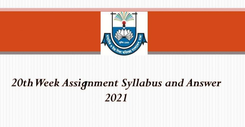 20th Week Assignment Syllabus and Answer 2021
